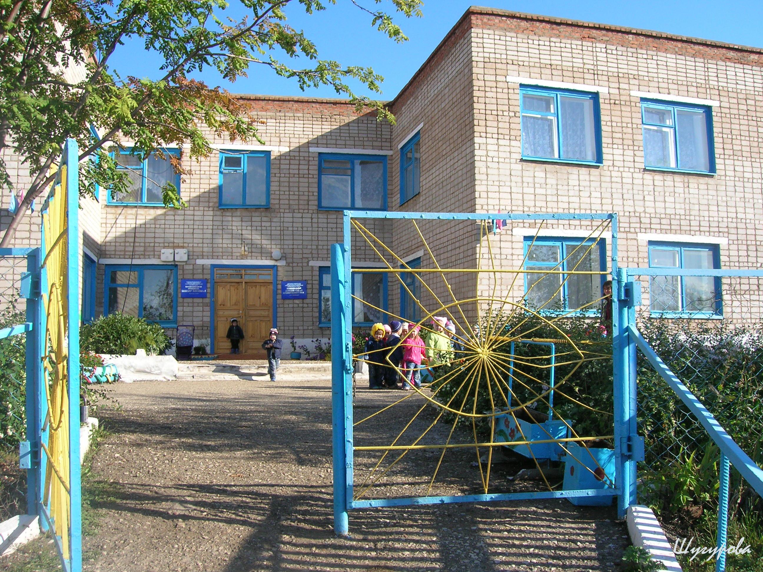Здание детского сада фото 2